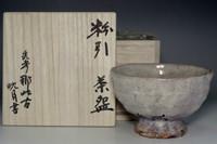 sale: Tsukigata Nahiko kohiki tea bowl