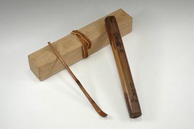 sale: 'Chashaku'bambootea scoop 'Hina-duru'