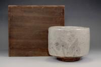 sale: Arakawa Toyozo e-shino tea bowl