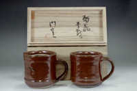 sale: Hamada Shoji 2 set of vintage mug cups