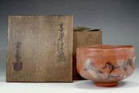 sale:  Vintage aka-raku tea bowl