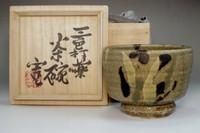 sale:  Kawai kanjiro pottery tea bowl