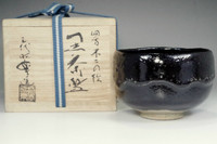 sale: Sasaki Shoraku kuro-raku 'Fuji' tea bowl