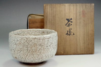 sale: Kato Shuntai antique shino tea bowl