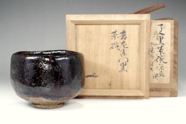 sale: 9th Raku Ryony antique kuro-raku bowl