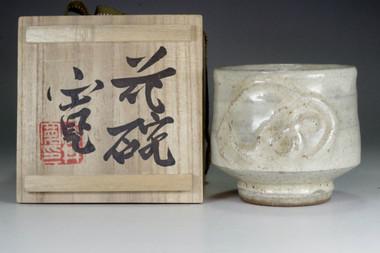 sale: Kawai Kanjiro white 'flower' bowl