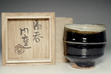 sale:  Vintage mashiko pottery cup by Hamada Shoji's mongama kiln