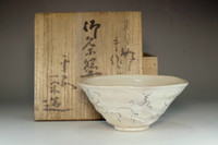 sale: Otagaki Rengetsu antique poem tea bowl marked Heian Isso