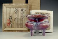 sale: Matsuyama Gaei vintage incense burner