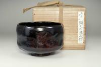 sale: 10th Raku Tannyu antique kuro-raku tea bowl