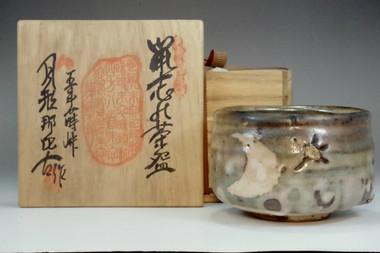 sale: Nezumi-shino tea bowl by Tsukigata Nahiko