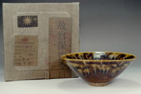 sale: Chinese ceramic bowl w box