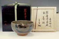sale: Kato Tokuro karatsu tea bowl