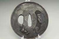 sale: Sekijoken tsuba antique copper samurai sword guard