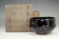sale: Kuro-raku chawan made by Omotesenke the 6th - Kakkakusai Sosa
