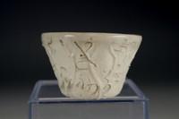 sale: Otagaki Rengetsu antique pottery poem tea cup