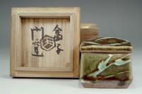 sale: Hamada Shoji mongama vintage pottery incense case