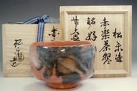 sale: Aka-raku chawan by Sasaki Shoraku
