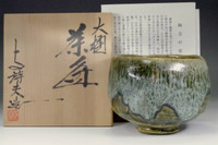 sale: Fine moss green ohi chawan by Iwamura Yoshio