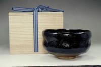 sale: Vintage kuro-raku chawan by Kato Sekishun