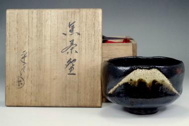 sale: kuro-raku 'Fuji' chawan