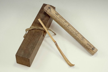 sale: Antique 'chashaku' bamboo tea scoop
