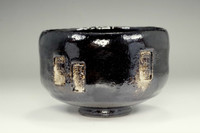Sasaki Shoraku 'kuro-raku chawan' black pottery tea bowl #2974