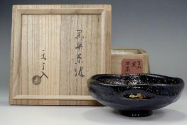 sale: 9th Raku Ryonyu 'kuro-raku chawan' black pottery tea bowl