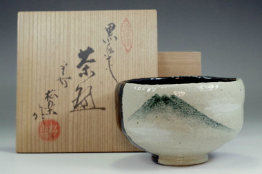 sale: Sasaki Shoraku 'fuji chawan' raku tea bowl