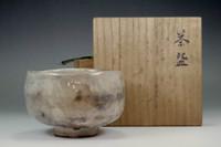 sale: Vintage 'raku chawan' hand mold tea bowl