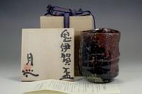 sale: Tsukigata Nahiko 'oni iga' vintage pottery cup