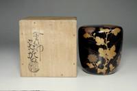 sale: Nakamura Sotetsu vintage 'natsume' lacquered tea caddy