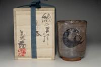sale: Nakagawa Jizenbo 'e-karatsu yunomi' pottery cup
