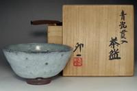 sale: Shimizu Uichi 'chawan' crackle glazed cladon bowl