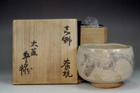 sale: Arakawa Toyozo 'shino chawan' pottery tea bowl