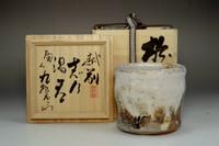 sale: Kumano Kurouemon 'echizen shino' pottery cup