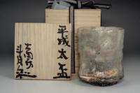 sale: Tsukigata Nahiko 'yunomi' pottery cup