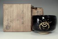 sale: 11th Raku Keinyu 'kuro-raku chawan' tea bowl