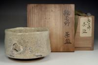 sale:  Antique 'shino chawan' tea bowl