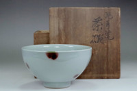 sale: Suwa Sozan 'tobi seiji chawan' celadon tea bowl