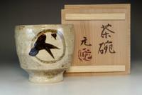 sale: Murata Gen 'yunomi' mashiko pottery cup
