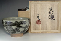 sale: Murata Gen 'chawan' mashiko pottery tea bowl