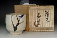 sale: Hamada Shoji 'yunomi chawan' mashiko pottry cup