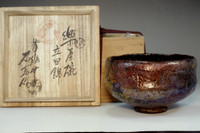 sale: Kato Sekishun 'tatsuta-nishiki' glazed raku tea bowl