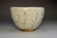 sale: Otagaki Rengetsu 'chawan' antique tea bowl w Heian Isso mark