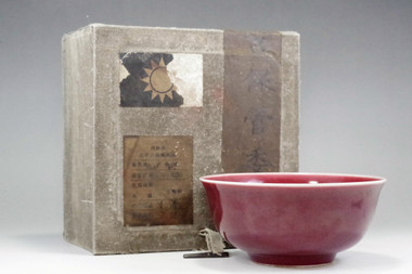 Vintage Chinese porcelain bowl #3026