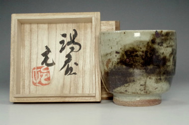 sale: Murata Gen 'yunomi chawan' mashiko pottery cup