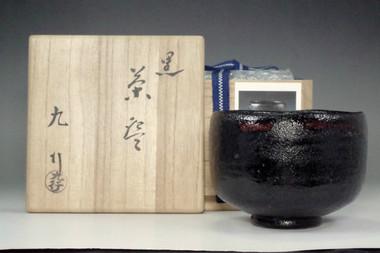 sale: Oono Kugyo 'kuro raku chawan' tea bowl #3031