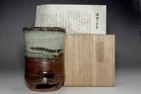 sale:  Hamada Shoji Mongama 'hanaire' mashiko flower vase