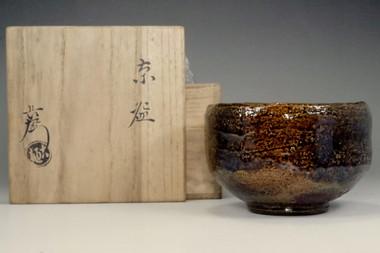 sale: 9th Ohi Chozaemon 'ameyu chawan' pottery tea bowl